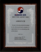 Korean Air Best TMC AGENCY 2016